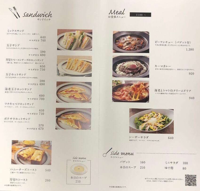 food_1